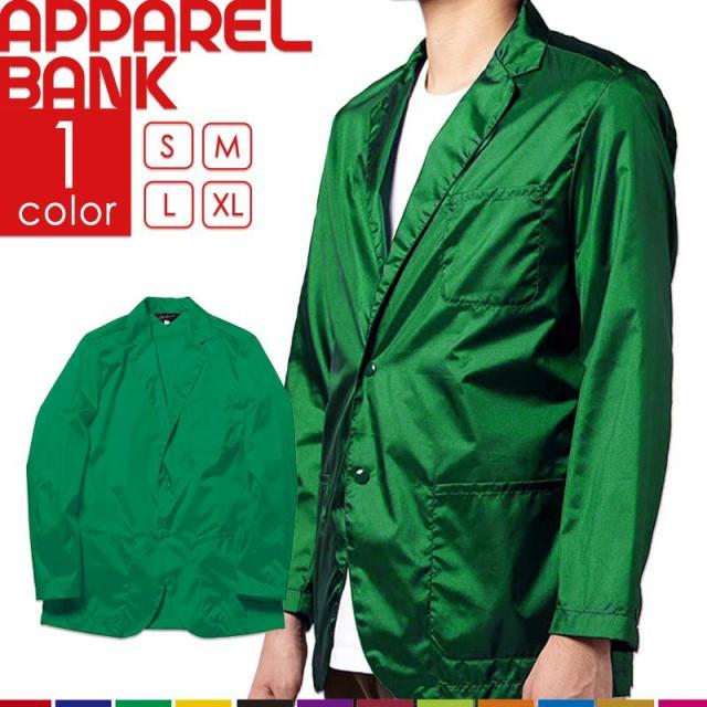 グリーンジャケット メンズ レディース 緑ジャケ...