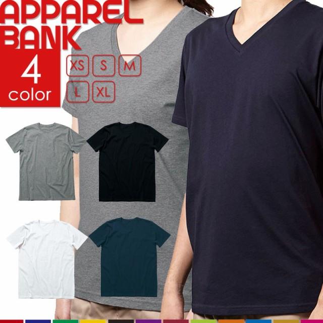 Vネック メンズ オーガニックコットン Tシャツ 半...