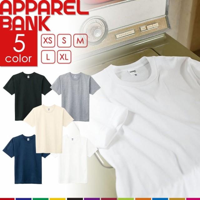 Tシャツ 厚手 半袖 メンズ ずっしり 10.2オンス ...