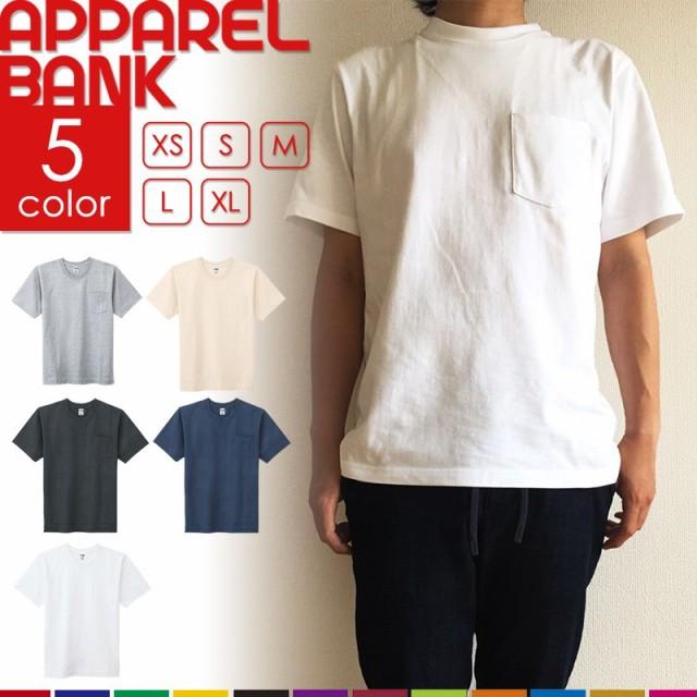 Tシャツ 厚手 半袖 ポケット tシャツ メンズ ずっ...