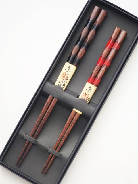 2膳箸セット 夫婦箸 黒 朱 ぼかし 蒔絵 G1...