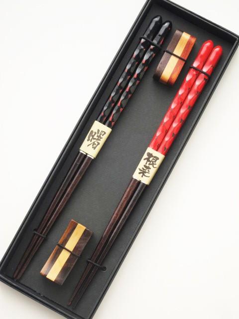 箸2膳 夫婦箸 & 箸置き セット 手彫り根来...
