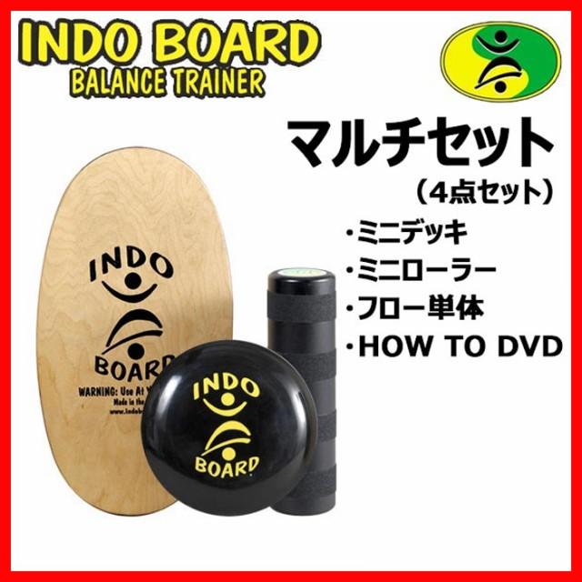 インドゥボードインドボード(INDO BOARD)バランス...