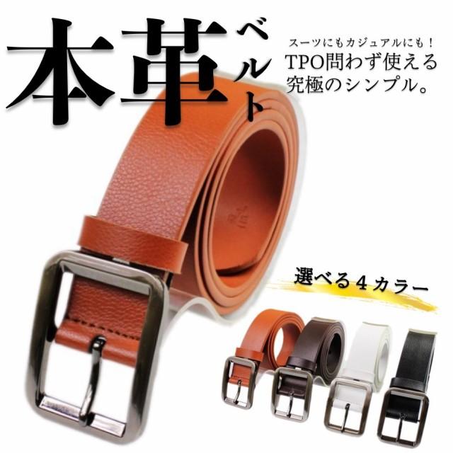 【送料無料】 ベルト メンズ 本革 レザー サイズ...