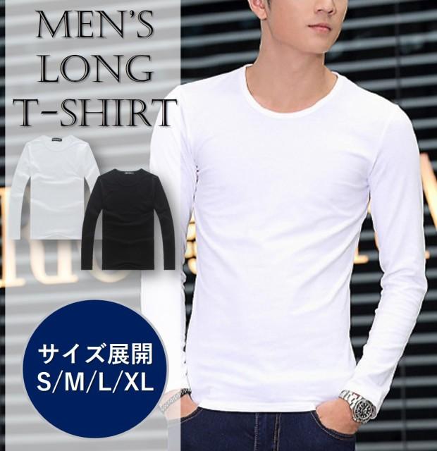 【送料無料】Tシャツ メンズ 無地 カットソー 長...