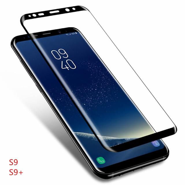 Galaxy S9 ガラスフィルム 3D 曲面 硬度9H 高透過...