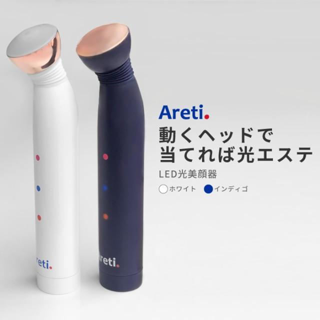 Areti アレティ 東京発メーカー 最大3年保証 ポー...