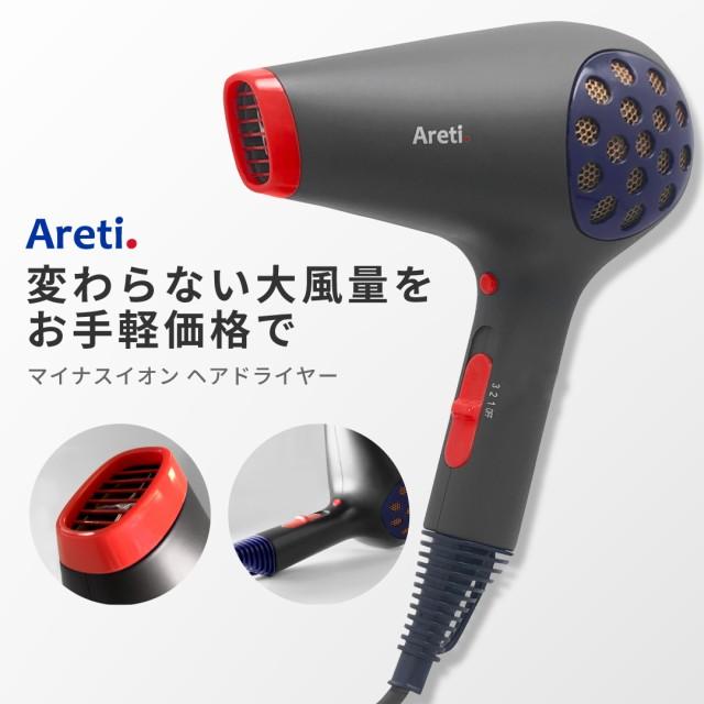 Areti アレティ 東京発メーカー 最大3年保証 マイ...