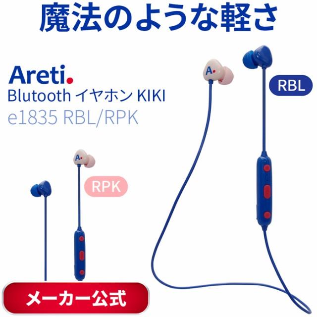Areti ワイヤレスイヤホン KIKI e1835 ブルートゥ...