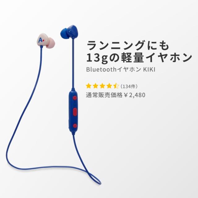 軽量 Bluetoothイヤホン ブルートゥース ランニン...