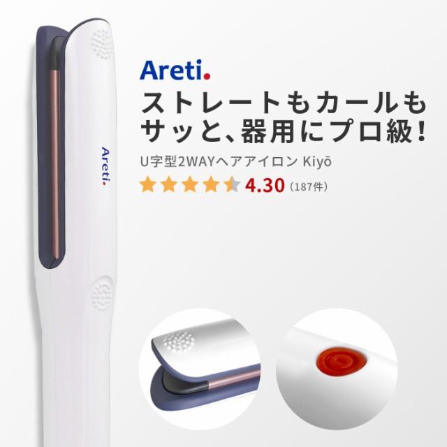 Areti アレティ 東京発メーカー 最大3年保証 23mm...