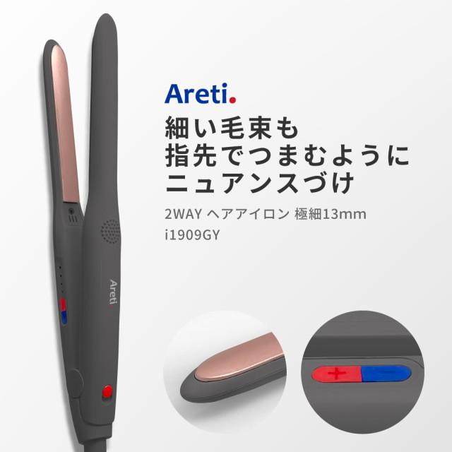 Areti アレティ 東京発メーカー 最大3年保証 13mm...