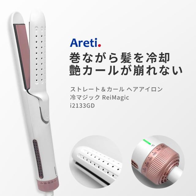 Areti(アレティ) 最大3年保証 25mm 送風 冷却 2...
