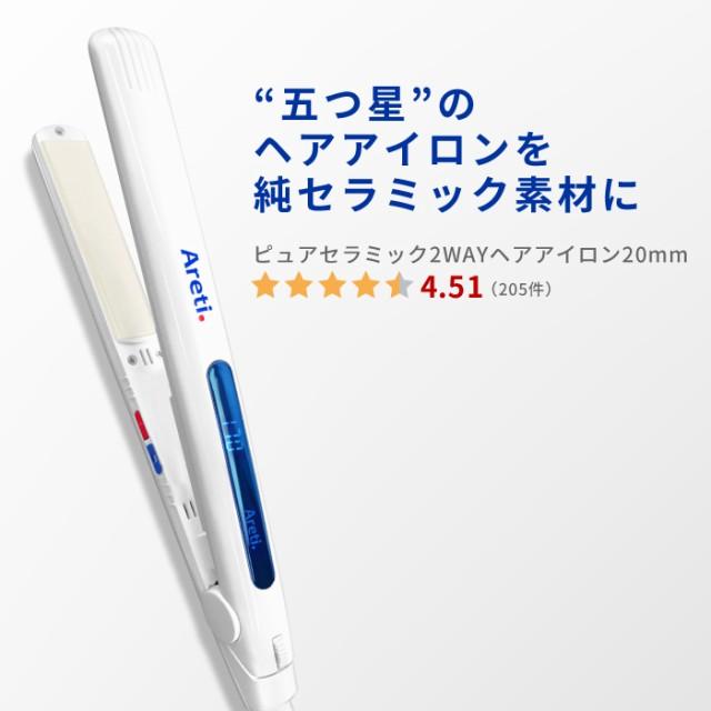 Areti アレティ 東京発メーカー 最大3年保証 20mm...