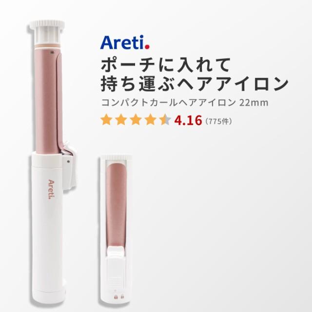 Areti アレティ 東京発メーカー 最大3年保証 22mm...