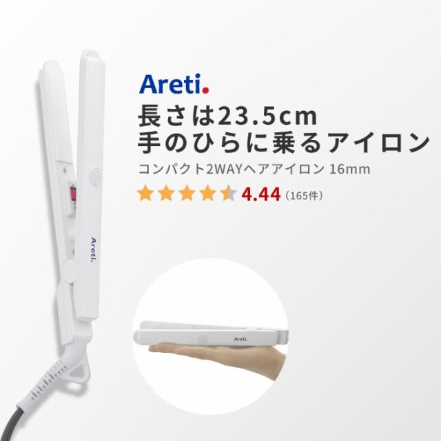 Areti アレティ 東京発メーカー 最大3年保証 16m...
