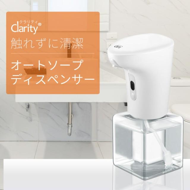 Areti Clarity アレティ 東京発メーカー ソープデ...