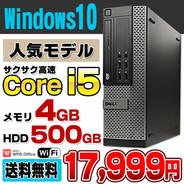 DELL Optiplex 980 SF デスクトップパソコン Core...