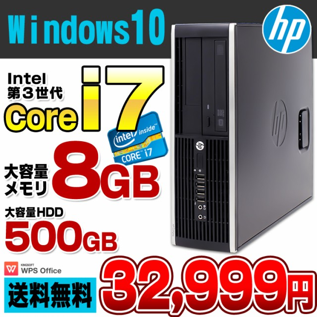 超高速Corei7 3770 HP Compaq Elite 8300 SF デス...