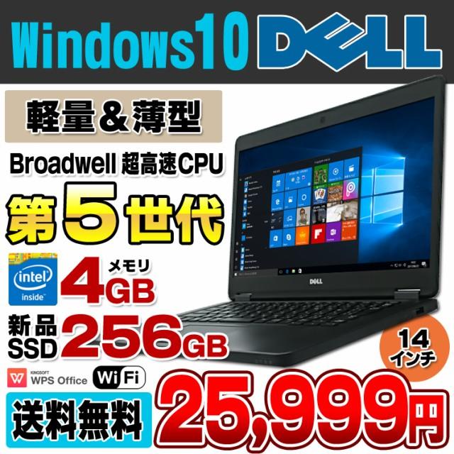 ノートパソコン 中古 新品SSD256GB搭載 DELL Lati...