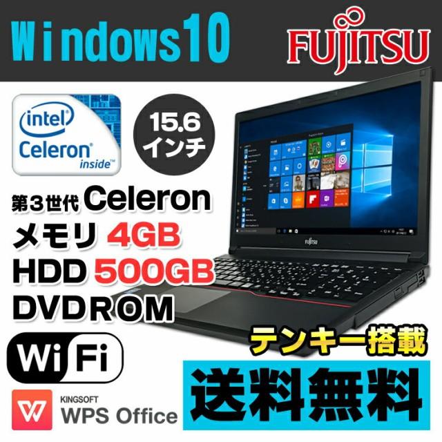HDD500GB搭載 テンキー内蔵 富士通 LIFEBOOK A553...