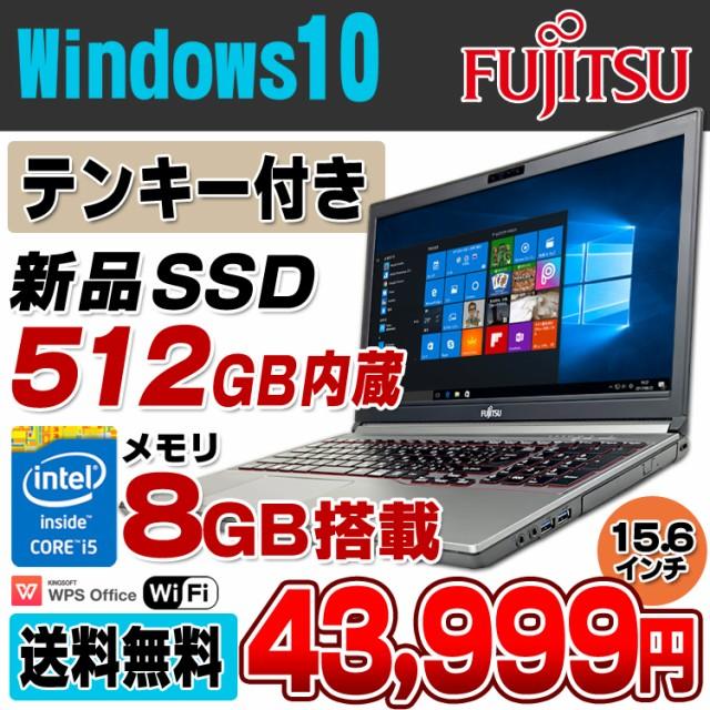 ノートパソコン 中古 新品SSD512GB メモリ8GB搭載...