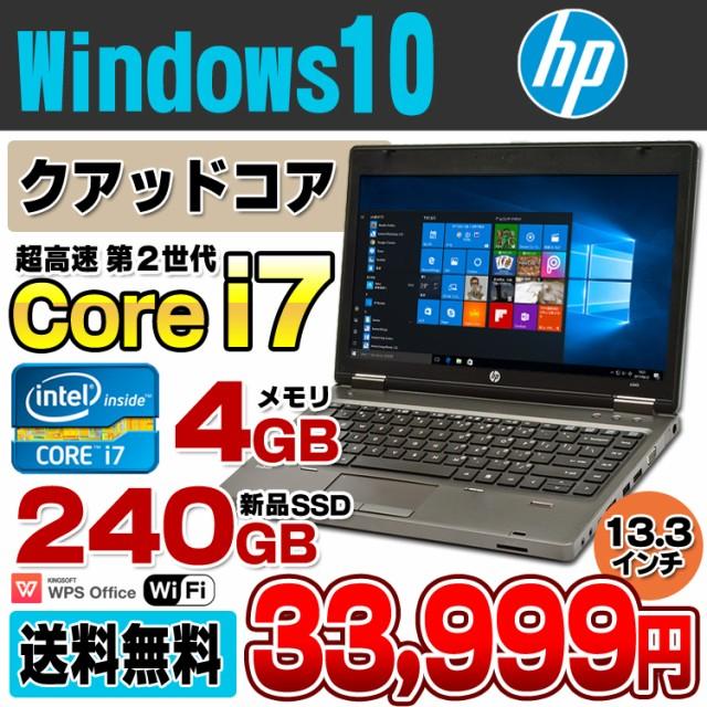 新品SSD240GB搭載 HP ProBook 6360t 13.3型ワイド...