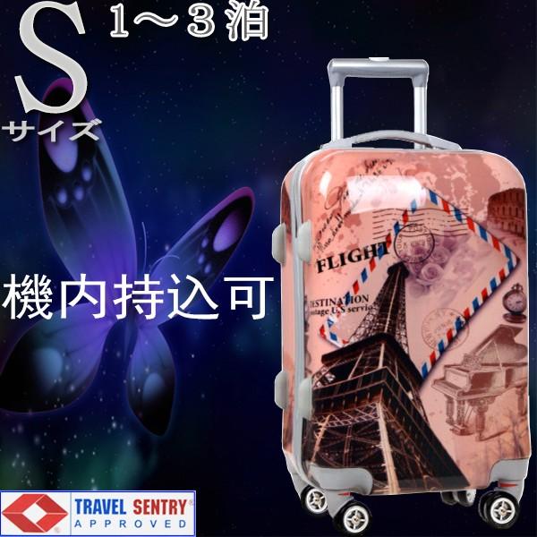スーツケース小型・超軽量・W車輪・Sサイズ・TSA...