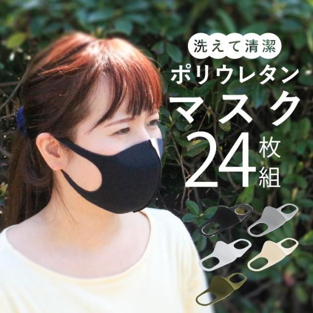 【メール便】ポリウレタン マスク 12枚セット ウ...