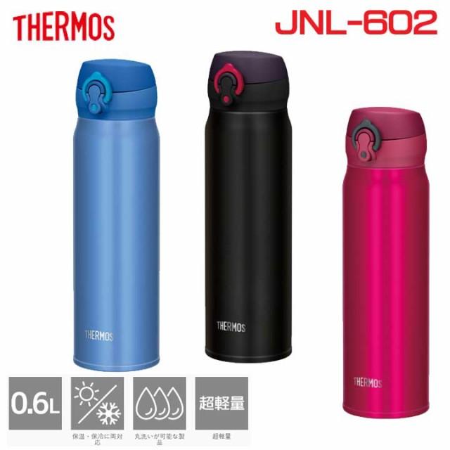 サーモス JNL-602 真空断熱 ケータイマグ 600ml T...