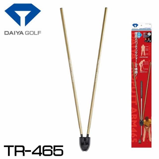 ダイヤ TR-465 プロパットアーム465 DAIYA