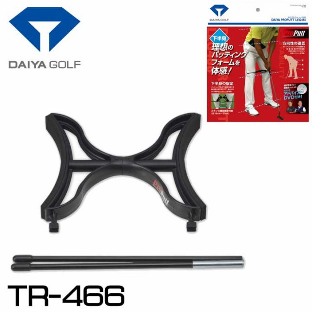 ダイヤ TR-466 プロパットレッグ466 DAIYA