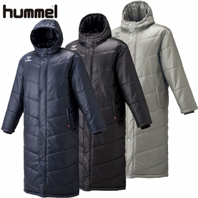 ヒュンメル HAW8081 中綿ロングコート hummel 数...