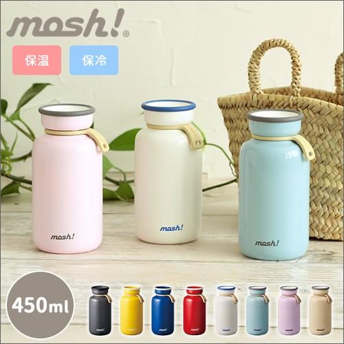 mosh! モッシュ ボトル ラッテ 450ml DMLB450 水...