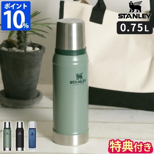 水筒 STANLEY スタンレー クラシック真空ボトル 0.75L ステンレスボトル 750ml 保温 保冷