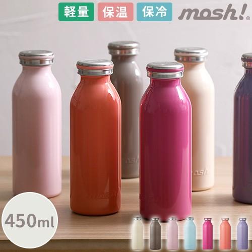 マグボトル mosh! モッシュ ミルクAIRボトル 450m...