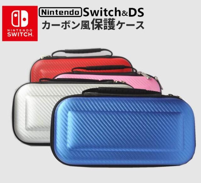 Nintendo Switch専用セミハードケース 液晶保護フ...