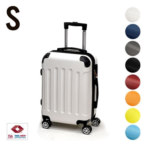 スーツケース Sサイズ【送料無料】TSAロック 送...