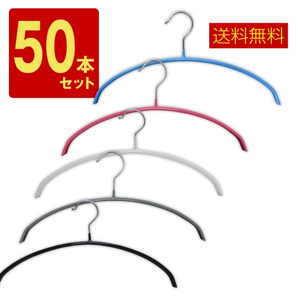 ハンガー すべらない三日月/シルエットハンガー 5...
