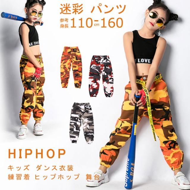 【タイムセール ポイント2倍】HIPHOP ダンス 衣装...