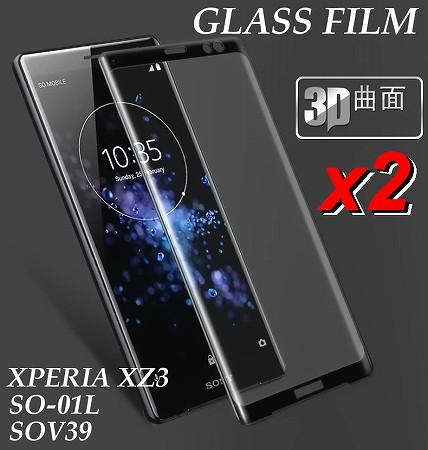 2枚セット Xperia XZ3 ガラスフィルム Xperia 1 ...