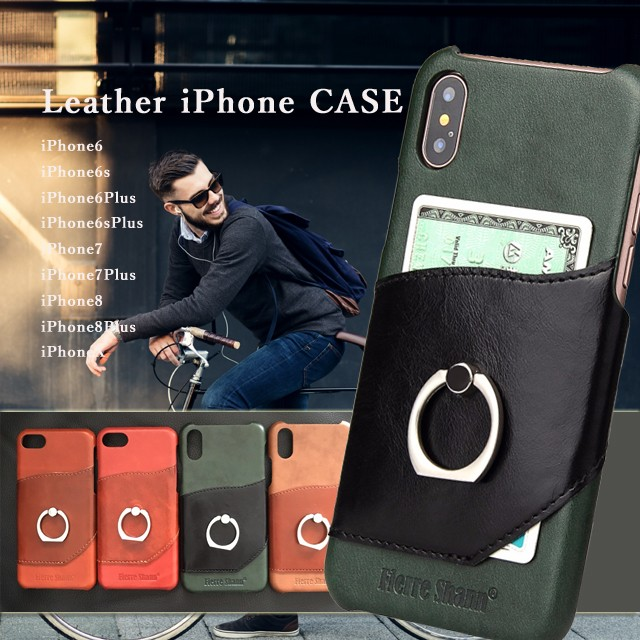 本革 リング付 カード収納  シェル型iPhoneケース...