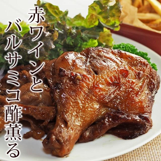 バーベキュー BBQ 骨付き鶏もも 照り焼き 1本 赤ワイン バルサミコ 惣菜 おつまみ 生 チキンレッグ グリル 肉 チルド アウトドア パーテ