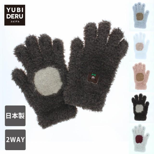 YUBIDERU ユビデル 指先が出る 指紋認証ラクラク ...