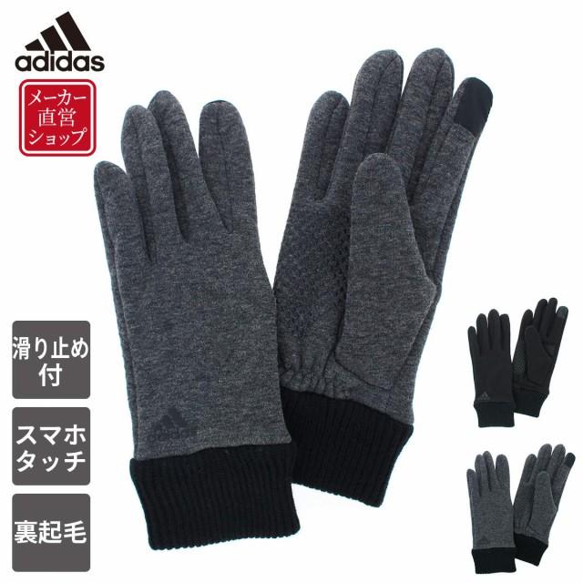 アディダス 人気ブランド メンズ ジャージ手袋 タ...
