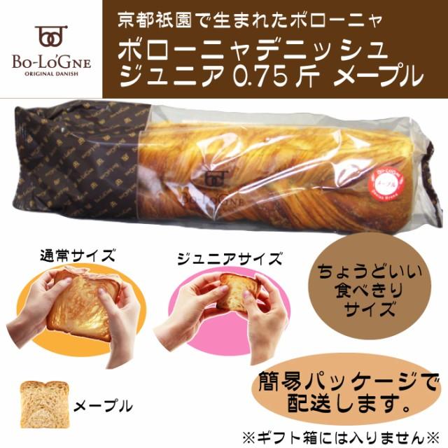 京都・祇園で生まれた高級デニッシュ 絶対トース...