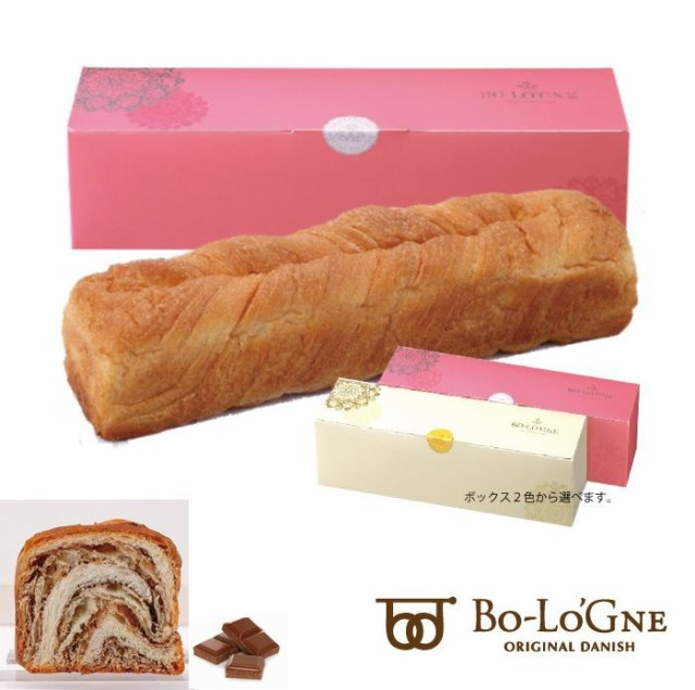 ボローニャ パン デニッシュ 食パン カット 取り...