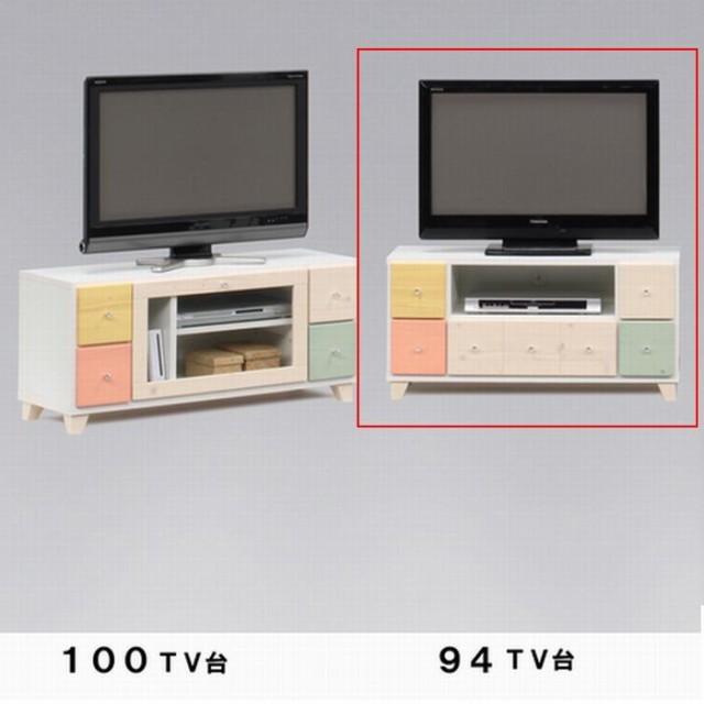 テレビ台 ローボード テレビボード 94 日本製 完...