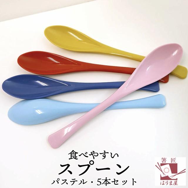 食べやすいスプーン 大 樹脂製  パステル5色 (5本...