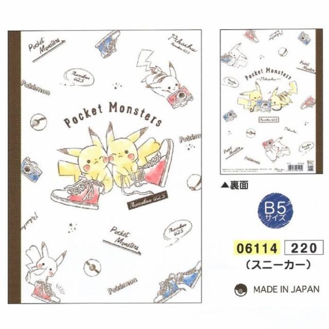 ピカチュウ / ポケモン B5 クラフト ノート 6.5mm...